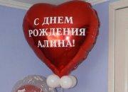 dnem_rozhdeniya_