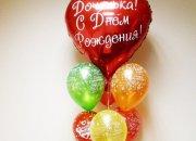 dnyu_rozhdeniya_-_1100_rub-_2