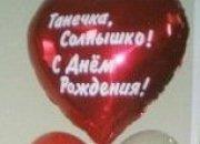k_dnyu_rozhdeniya