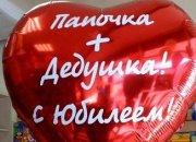 s_individualnoy_nadpisyu_-__550_rub