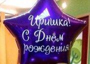 stoyka_1100_rub