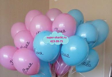 воздушные шарики Нижний Новгород, воздушные шарики в Нижнем Новгороде
