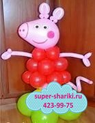 воздушные шары Нижний Новгород, купить воздушные шары, Свинка Пеппа из воздушных шаров