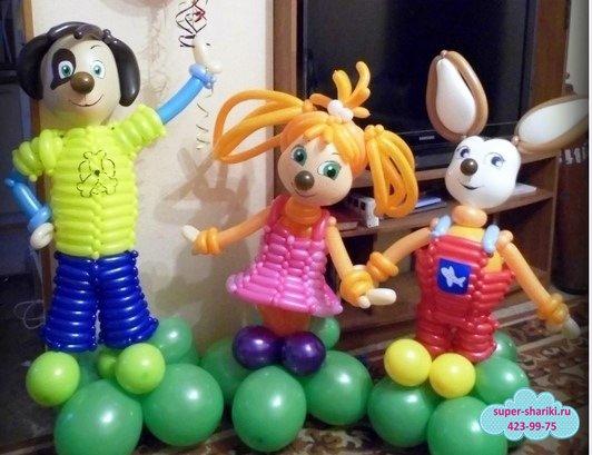 барбоскины из шаров, барбоскины из воздушных шаров, фигурки из шаров