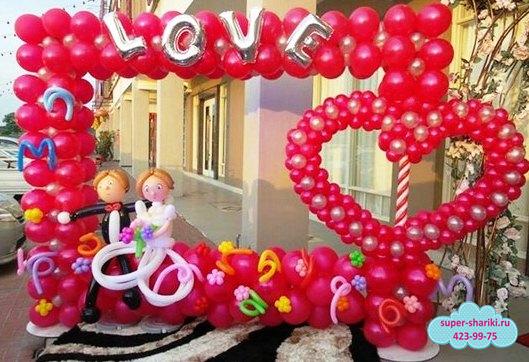 фотозона из шаров на свадьбу