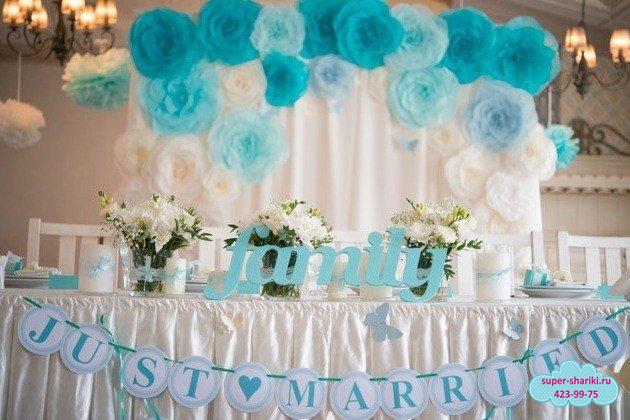свадьба в голубом цвете, голубая свадьба