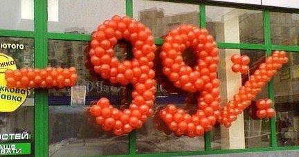 украшение магазина шарами