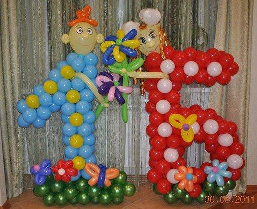 Воздушные шары на 1 сентября!