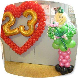 Воздушные шары на 23 февраля!