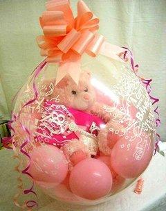 Подарок в шаре